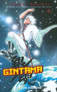 Copertina GINTAMA n.1 - GINTAMA                      1, PLANETA-DE AGOSTINI