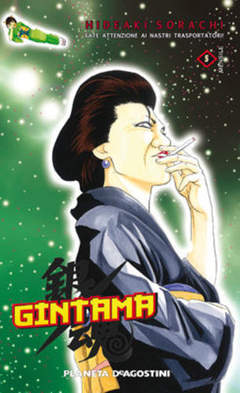 Copertina GINTAMA n.5 - GINTAMA                      5, PLANETA-DE AGOSTINI
