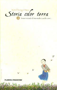 Copertina STORIA COLOR TERRA (m3) n.3 - STORIA COLOR TERRA           3, PLANETA-DE AGOSTINI