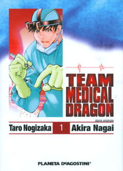 Copertina TEAM MEDICAL DRAGON n.1 - TEAM MEDICAL DRAGON, PLANETA-DE AGOSTINI