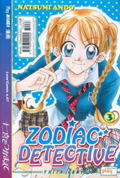 Copertina ZODIAC DETECTIVE n.3 - ZODIAC DETECTIVE 3, PLAY PRESS PUBLISHING