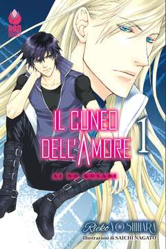 Copertina CUNEO DELL'AMORE (m8) n.1 - IL CUNEO DELL'AMORE, RENBOOKS
