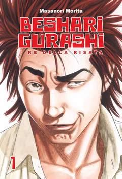 Copertina BESHARI-GURASHI n.1 - I RE DELLA RISATA, RONIN MANGA
