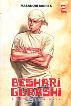 Copertina BESHARI-GURASHI n.2 - I RE DELLA RISATA, RONIN MANGA