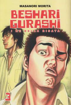 Copertina BESHARI-GURASHI n.3 - I RE DELLA RISATA, RONIN MANGA