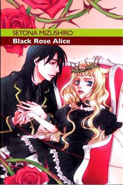 Copertina BLACK ROSE ALICE n.1 - BLACK ROSE ALICE, RONIN MANGA