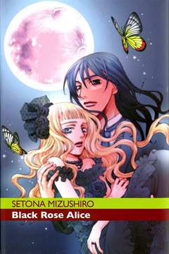 Copertina BLACK ROSE ALICE n.2 - BLACK ROSE ALICE, RONIN MANGA