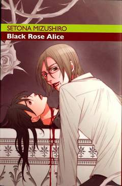 Copertina BLACK ROSE ALICE n.3 - BLACK ROSE ALICE, RONIN MANGA