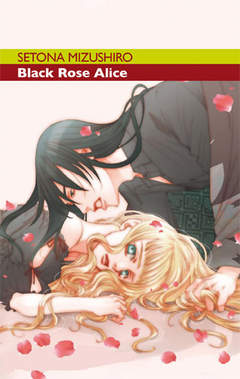 Copertina BLACK ROSE ALICE n.4 - BLACK ROSE ALICE, RONIN MANGA