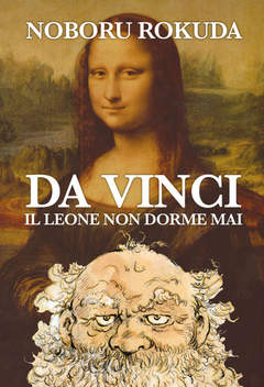 Copertina DA VINCI n.0 - IL LEONE NON DORME MAI, RONIN MANGA