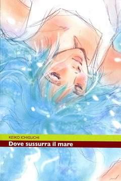 Copertina DOVE SUSSURRA IL MARE n.0 - DOVE SUSSURRA IL MARE, RONIN MANGA