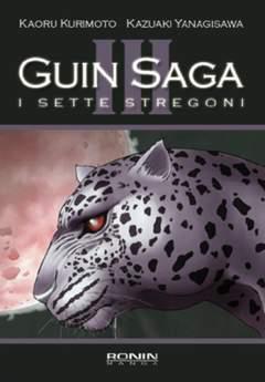 Copertina GUIN SAGA (m3) n.3 - I SETTE STREGONI, RONIN MANGA