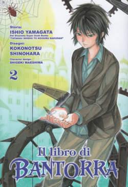 Copertina IL LIBRO DI BANTORRA n.2 - LIBRO DI BANTORRA (m3), RONIN MANGA