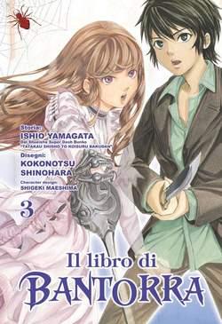 Copertina IL LIBRO DI BANTORRA n.3 - LIBRO DI BANTORRA (m3), RONIN MANGA