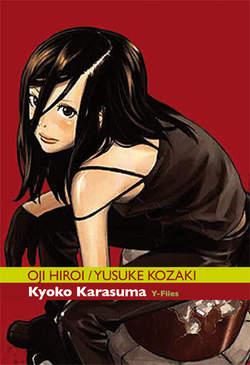 Copertina KYOKO KARASUMA Y-FILES n.1 - KYOKO KARASUMA Y-FILES, RONIN MANGA