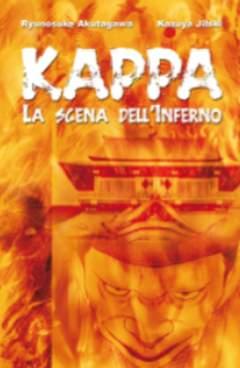 Copertina LETTERATURA COI MANGA n.3 - KAPPA - LA SCENA DELL'INFERNO, RONIN MANGA
