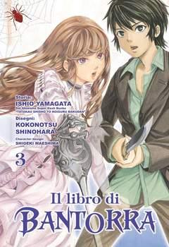 Copertina LIBRO DI BANTORRA (m3) n.3 - IL LIBRO DI BANTORRA, RONIN MANGA