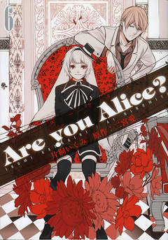 Copertina ARE YOU ALICE? Ristampa n.1 - ARE YOU ALICE?, RW GOEN