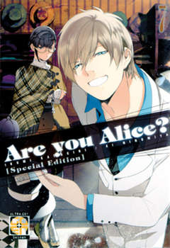 Copertina ARE YOU ALICE? Variant cover n.7 - ARE YOU ALICE?, RW GOEN