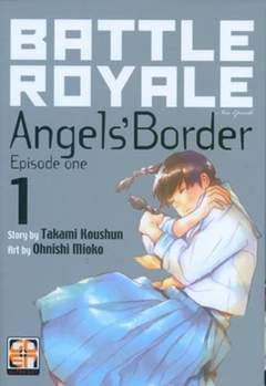 Copertina BATTLE ROYALE ANGEL'S BORDER n.1 - BATTLE ROYALE ANGEL'S BORDER (m2), RW GOEN