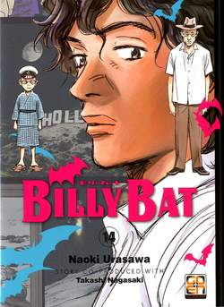 Copertina BILLY BAT (m20) n.14 - BILLY BAT, RW GOEN