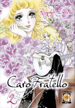 Copertina CARO FRATELLO (m2) n.2 - ONISAMA EE..., RW GOEN