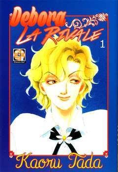 Copertina DEBORAH LA RIVALE (m4) n.1 - DEBORAH LA RIVALE, RW GOEN
