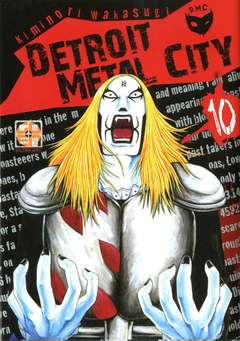 Copertina DETROIT METAL CITY (m10) n.10 - DETROIT METAL CITY, RW GOEN