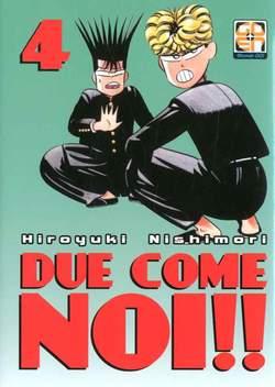 Copertina DUE COME NOI!! n.4 - DUE COME NOI!!, RW GOEN