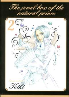 Copertina JEWEL BOX (m5) n.2 - TENNEN OUJI NO HOUSEKIBABO, RW GOEN