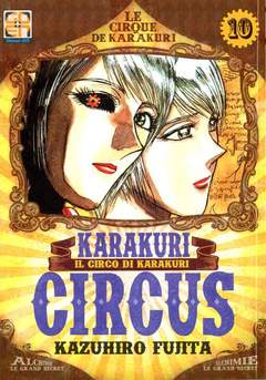 Copertina KARAKURI CIRCUS (m43) n.10 - KARAKURI CIRCUS, RW GOEN