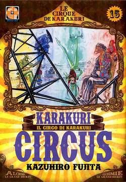 Copertina KARAKURI CIRCUS (m43) n.15 - KARAKURI CIRCUS, RW GOEN