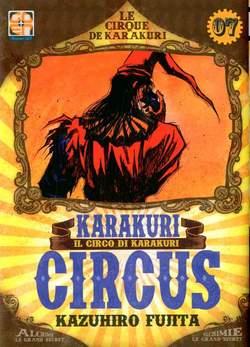 Copertina KARAKURI CIRCUS (m43) n.7 - KARAKURI CIRCUS, RW GOEN