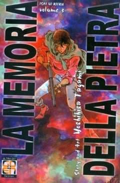 Copertina MEMORIA DELLA PIETRA (m4) n.3 - LA MEMORIA DELLA PIETRA, RW GOEN