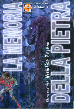Copertina MEMORIA DELLA PIETRA (m4) n.4 - LA MEMORIA DELLA PIETRA, RW GOEN