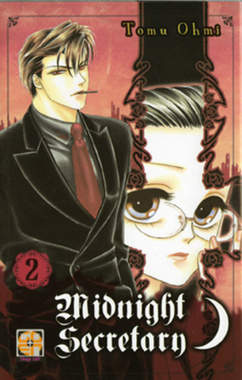 Copertina MIDNIGHT SECRETARY (m7) n.2 - MIDNIGHT SECRETARY, RW GOEN