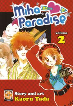Copertina MIHA PARADISE (m2) n.2 - MIHA PARADISE, RW GOEN