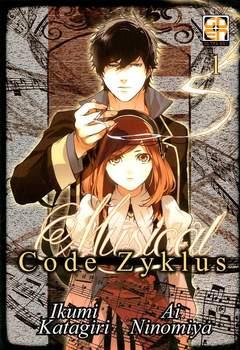 Copertina MUSICAL CODE ZYKLUS n.1 - MUSICAL CODE ZYKLUS, RW GOEN