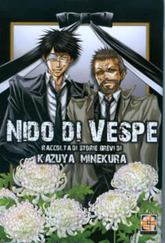 Copertina NIDO DI VESPE n. - KAZUYA MINEKURA SHORT STORIES, RW GOEN