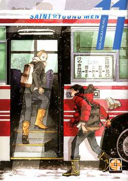 Copertina SAINT YOUNG MEN n.11 - SAINT YOUNG MEN, RW GOEN