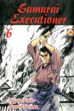 Copertina SAMURAI EXECUTIONER (m14) n.6 - SAMURAI EXECUTIONER, RW GOEN