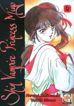Copertina SHIN VAMPIRE PRINCESS MYU n.4 - SHIN VAMPIRE PRINCESS MYU, RW GOEN