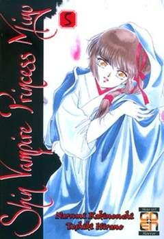 Copertina SHIN VAMPIRE PRINCESS MYU n.5 - SHIN VAMPIRE PRINCESS MIYU, RW GOEN