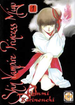 Copertina SHIN VAMPIRE PRINCESS MYU n.1 - SHIN VAMPIRE PRINCESS MYU, RW GOEN
