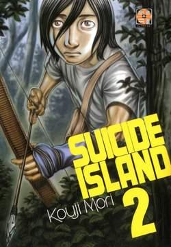 Copertina SUICIDE ISLAND (m17) n.2 - SUICIDE ISLAND, RW GOEN