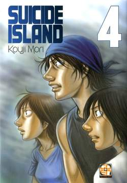 Copertina SUICIDE ISLAND (m17) n.4 - SUICIDE ISLAND, RW GOEN