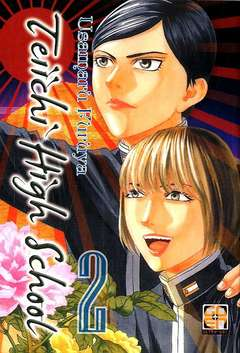 Copertina TEIICHI HIGH SCHOOL (m14) n.2 - TEIICHI HIGH SCHOOL, RW GOEN
