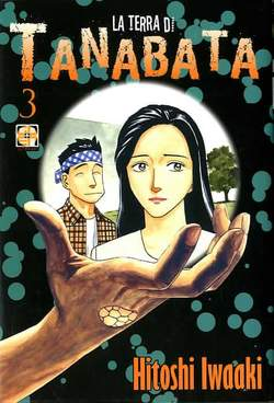 Copertina TERRA DI TANABATA (m4) n.3 - LA TERRA DI TANABATA, RW GOEN