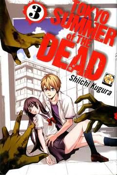 Copertina TOKYO SUMMER OF THE DEAD (m4) n.3 - TOKYO SUMMER OF THE DEAD, RW GOEN