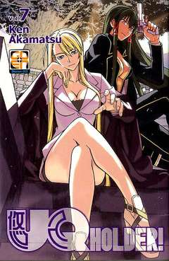 Copertina UQ HOLDER! n.7 - NYU SUPPLEMENT 17, RW GOEN